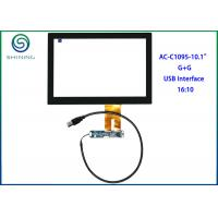 China 10.1 inch Capacitive Touch Panel For Industrial Touch Monitors wholesale