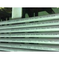 Quality Shipbuilding Industry Alloy Steel Seamless Tube 820 σB / MPa Corrosion Resistance for sale