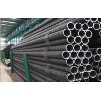 China GB3027 Grade 20 Seamless Hollow Steel Pipe For Low Temperature Boiler wholesale