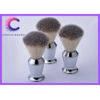 China synthetic hair shaving brush shaving brush  testing chrome handle wholesale