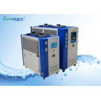 China 3 Phase 5 HP Commercial Water Chiller Low Temperature Water Chilling Unit wholesale