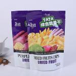 China FDA EU Food Grade Plastic Bags , Plastic Reusable Aluminum Foil Zip Lock Bag wholesale