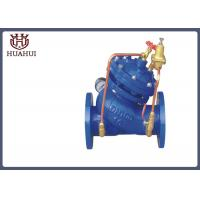 China Y Type Water Pressure Reducing Valve With Gauge Brass Pilot DN80 Blue Color wholesale