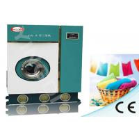 China Automatic Dry Cleaning Machine / Commercial Kitchen Equipments For Hotel on sale