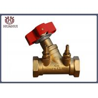 "China 1"" - 2"" Hydraulic Balancing Valve , Brass Control Valve With Screw Handwheel wholesale"