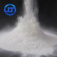 China Hot sale! Agriculture Grade of Chitosan CAS 9012-76-4 As feed additives on sale