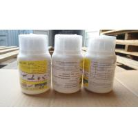 Quality 62-73-7 DDVP 50% EC Household Pesticides For Ciarid And Phorid Flies for sale