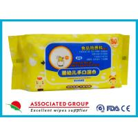China Healthy Unscented Biodegradable Fresh Baby Wet Tissue For Hand And Mouth wholesale