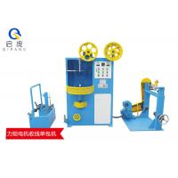 China Flame Proof Wire And Cable Spool Winder 3.5 Kw Power 300M/Min Production Capacity wholesale