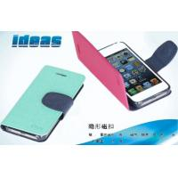 China PU Apple iPhone Leather Cases , Color Flip iphone 4 Cases Holster wholesale