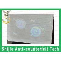 China Good price rounded rectangles PA without UV hologram overlay for ID cards best quality on sale