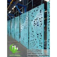 China Folded 3D Perforation Aluminum panels for curtain wall cladding facade outdoor Sri lanka wholesale