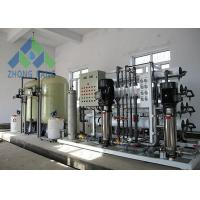 China 4 Stage Commercial RO Water System , RO Water Filter Plant With Cartridges on sale