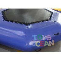 Quality DIA 3M Dark Blue Inflatable Water Game Inflatable Floating Water Trampoline for sale