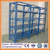 China Heavy Duty Cold Rolled Steel Plate Mold Storage/Display Drawing Racks wholesale