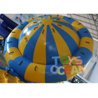Quality Water Sofa Inflatable Water Toys UFO 12 Seats Towable Ski Semi Inflatable Disco Boat for sale