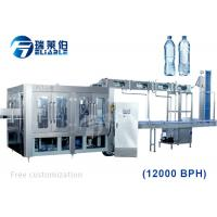 China Fully Auto PET Bottle Mineral / Pure Water Filling Machine / Bottling Plant / Equipment wholesale