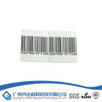 China EAS Antenna Advertisement Anti Theft Security System For Hypermarket wholesale