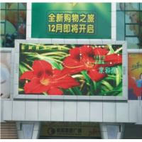China 1R1G1B P4 Indoor Advertising LED Display 50Hz , SMD LED Screen 128 × 128mm wholesale