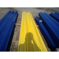 China Anti Wind Dust Network Perforated Metal Mesh With Blue Color Bimodal - peaks wholesale