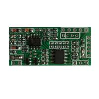 Buy cheap 125KHz HID Card Reader Module WT-H125 from wholesalers