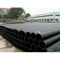 China Customized nontoxic polyethylene water pipe with competitive price, plastic PE pipe on sale