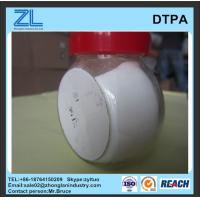 China Industry grade DTPA acid wholesale