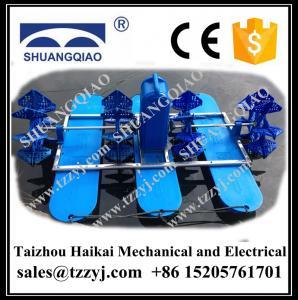 China 2015 new water wheel aerator, high speed paddle wheel aerator, fish pond equipment wholesale