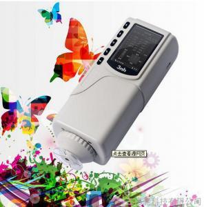 China 45/0 cielab cielch display colorimeter wholesale