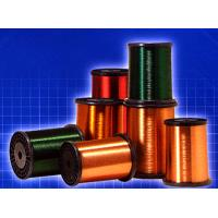 China Class 130/155/180/220 PEI/PEW all electrical materials wholesale