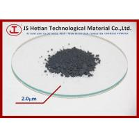 Wholesale AD 2.33 g / cm3 Tungsten Carbide Powder dark grey with F.S.S.S 2.0 μm from china suppliers