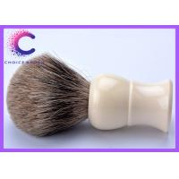 Quality Custom Premium grade barber shop shaving brush with white ivory color Handle for sale