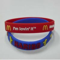 Embossed Silicone Bracelets for Promotional, Embossed Silicone Wristband