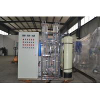 China RO Purification /River Water Purification Machine/Reverse Osmosis Mineral Water Purification Plant wholesale