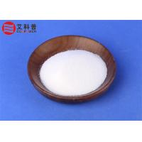 China White Precipitated Silica Powder For Preventing Particles Or Powdery Food Gathering Agglomeration wholesale