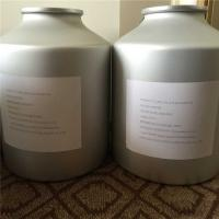 Hot Sale Raw Material Mildronate Factory Supply (CAS: 76144-81-5)