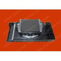 China Epson DX5 water print head wholesale