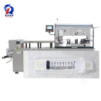 China 260S Full Servo Motor disposable syringe needle Blister Packaging Machine With Chiller on sale