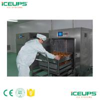 China Ready food vacuum cooling machine for sale wholesale