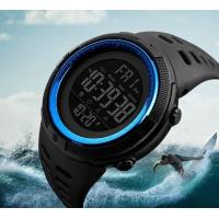 China Skmei Conquer New Concept Men Waterproof 50m Multifunction Sport Watches 1251 wholesale