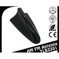 Wholesale Black Roof Mounted Shark Fin Car Gps Antenna 300mm Power Lead Length from china suppliers