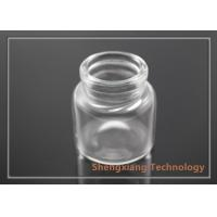 Quality 20ml high quality crimp neck borosilicate glass jar with wooden cork stopper , D37mm×H40mm for sale