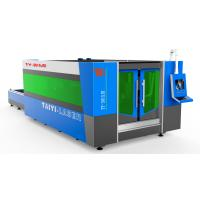 China Fiber Laser Industrial Cutting Machine With Cutting Thickness upto 10mm SS wholesale