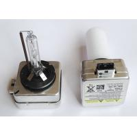 China Auto Super Bright D1 HID Xenon Light 35 W HID Xenon Lamp With Ballast / Canbus wholesale