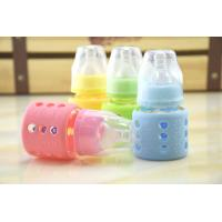 Quality 60ml Borosilicate Baby Glass Water Bottle Silicone Sleeve With Teat For Milk for sale