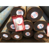 China 1008 1010 1012 1020 Alloy Steel Round Bar , DIA 20mm - 420mm carbon steel rod wholesale