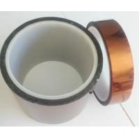 China Silicone Adhesion Double Sided Polyimide Tape  Bearing Temperature From -452F To 500F wholesale