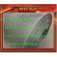 China high quality  Stainless steel square wire mesh wholesale