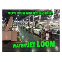 China Dobby Weaving Water Jet Loom Weaving Machine 7.5 Feet Wide Application wholesale