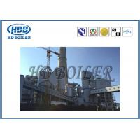 Quality Circulating Fluidized Bed Utility CFB Boiler , Industrial Grade Cogeneration for sale